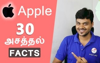 30 Asathal Facts about Apple | Tamil Tech