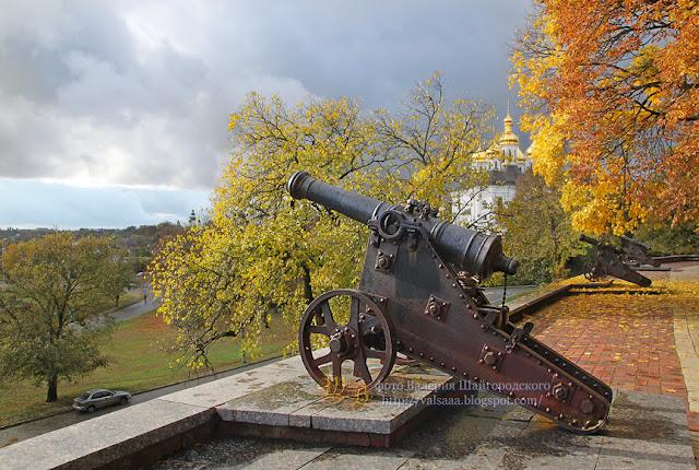 черниговский вал осень