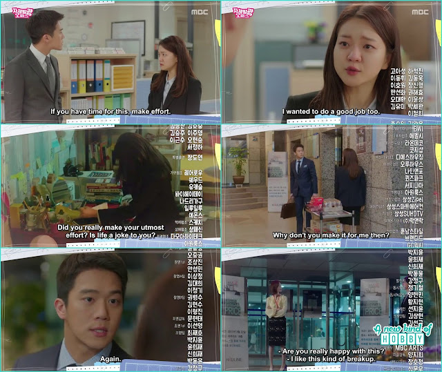 the cold guy seo woo jin was the senior of ro won - Radiant Office: Episode 2 Preview