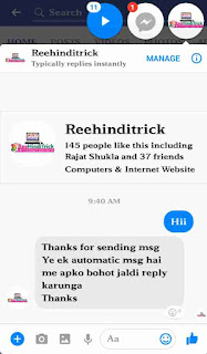 Facebook page auto reply start kaise kare 8