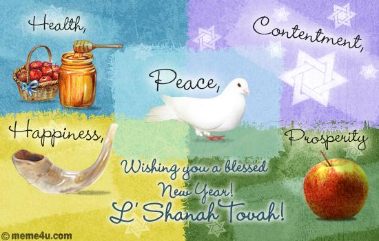 Free rosh hashanah postcards