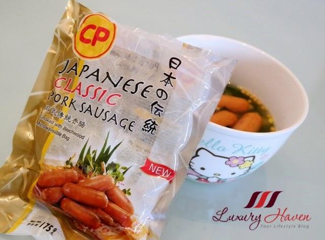 cpfoods japanese classic pork sausage ochazuke recipe