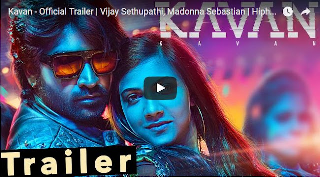 Kavan - Official Trailer