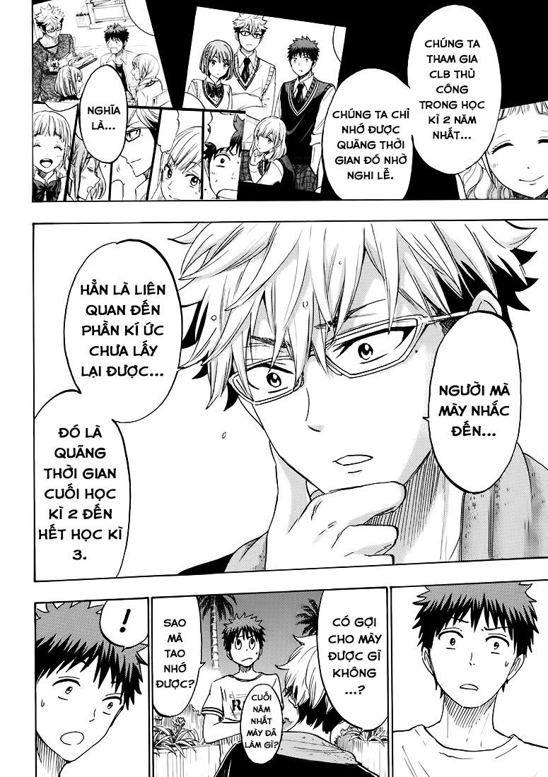 Yamada-kun to 7-nin no majo chap 203 Trang 9 - Mangak.info