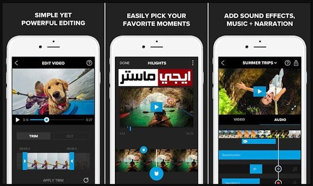 تطبيقات تعديل الفيديو للايفون
