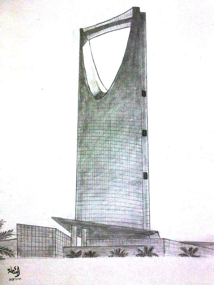 Osama Drawings رسم برج المملكه