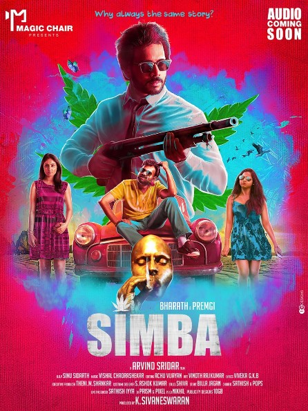 Simba next upcoming tamil movie first look, Poster of movie Bharath, Bhanu Sri Mehra, Premgi Amaren download first look Poster, release date