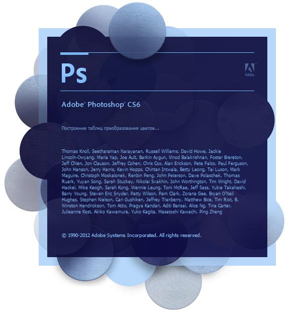 Adobe ps cs6 key generator