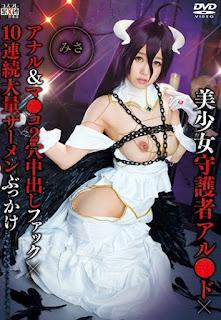 SAIT-014 Suzumi Misa Massive Semen Bukkake