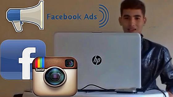 كيفية عمل إعلان ممول sponsorisé احترافي بدولار واحد فقط على الفيسبوك Facebook ومجاناً على الأنستجرام instagram لجلب الألاف من الزوار في اليوم