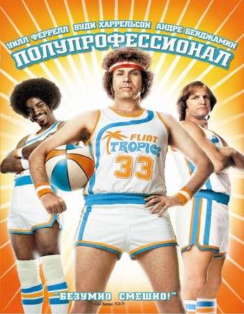 Poster Of Semi-Pro 2008 English 300MB BRRip 480p ESubs Free Download Watch Online Worldfree4u
