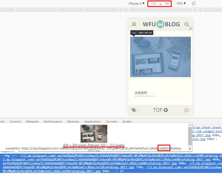 picasa-rwd-image-srcset-1-Picasa 圖床的獨家應用:製作 RWD 自適應圖片,讓手機自動載入小圖,加快讀取速度