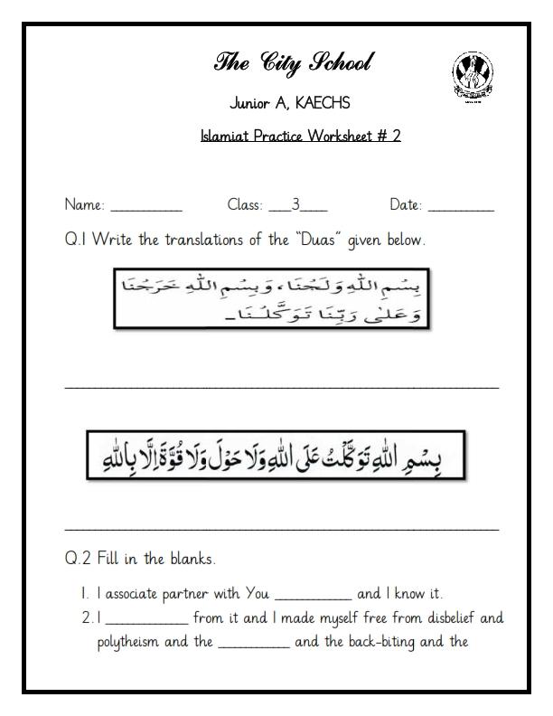 Islamiyat - Class 3 | The City School KAECHS CAMPUS