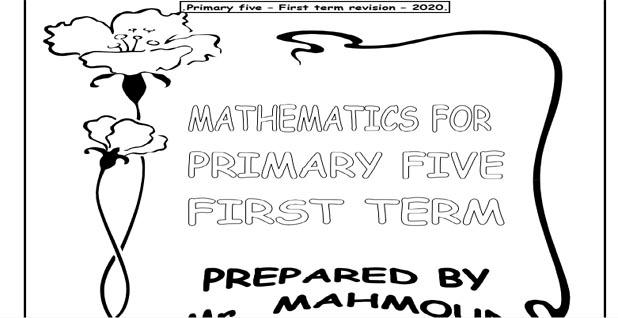 الأسئلة المتوقعة فى رياضيات math للصف الخامس الابتدائى لغات ترم أول 2020