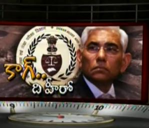 30 minutes on CAG reports on Scams