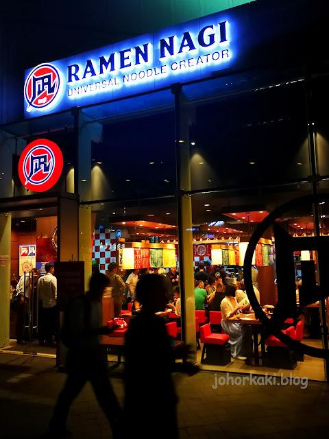 Ramen-Nagi