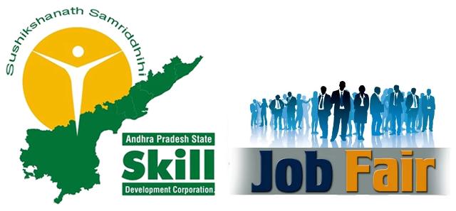APSSDC Jobs 2019 - Upcoming Job Mela in AP