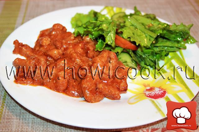 рецепт вкусного беф-строганова с фото