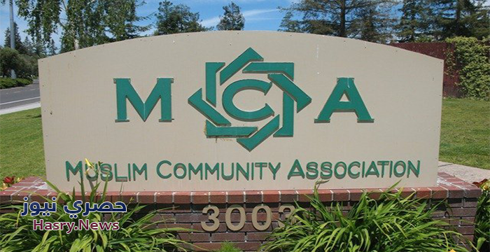 Muslim Community Association