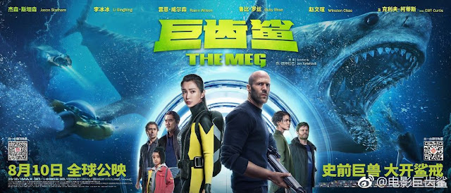 The Meg movie