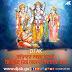 DJ AK - Shree Ram Janki Baithe Hain Mere Seene Me Remix