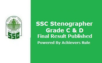 SSC Stenographer Grade C and D Result Published