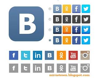 Кнопка поделиться Вконтакте для блоггера