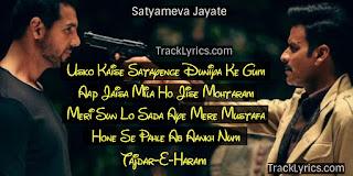 tajdar-e-haram-song-quote-2018-for-twitter-satyameva-jayate-john-abraham