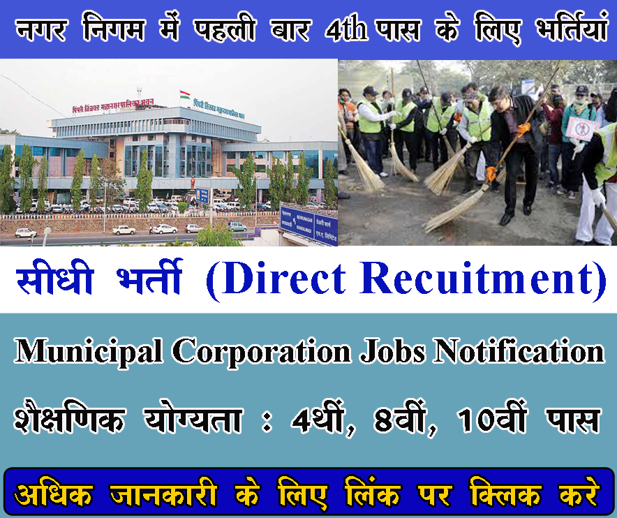 470 apprentices surat municipal corporation recruitment 2017 surat municipal corporation smc has opening application form for 470 apprentices post all eligible candidate student are required to check all eligibility thecheapjerseys Image collections