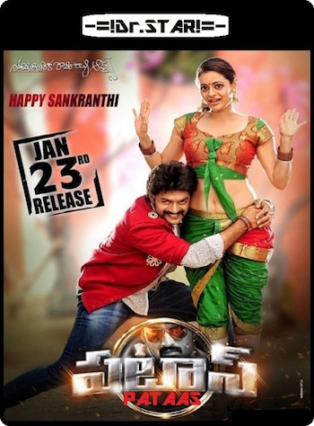 Pataas 2015 UNCUT Dual Audio Hindi Movie Download