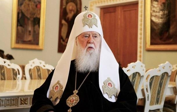 Філарет: Синод прийняв рішення про Томос Україні