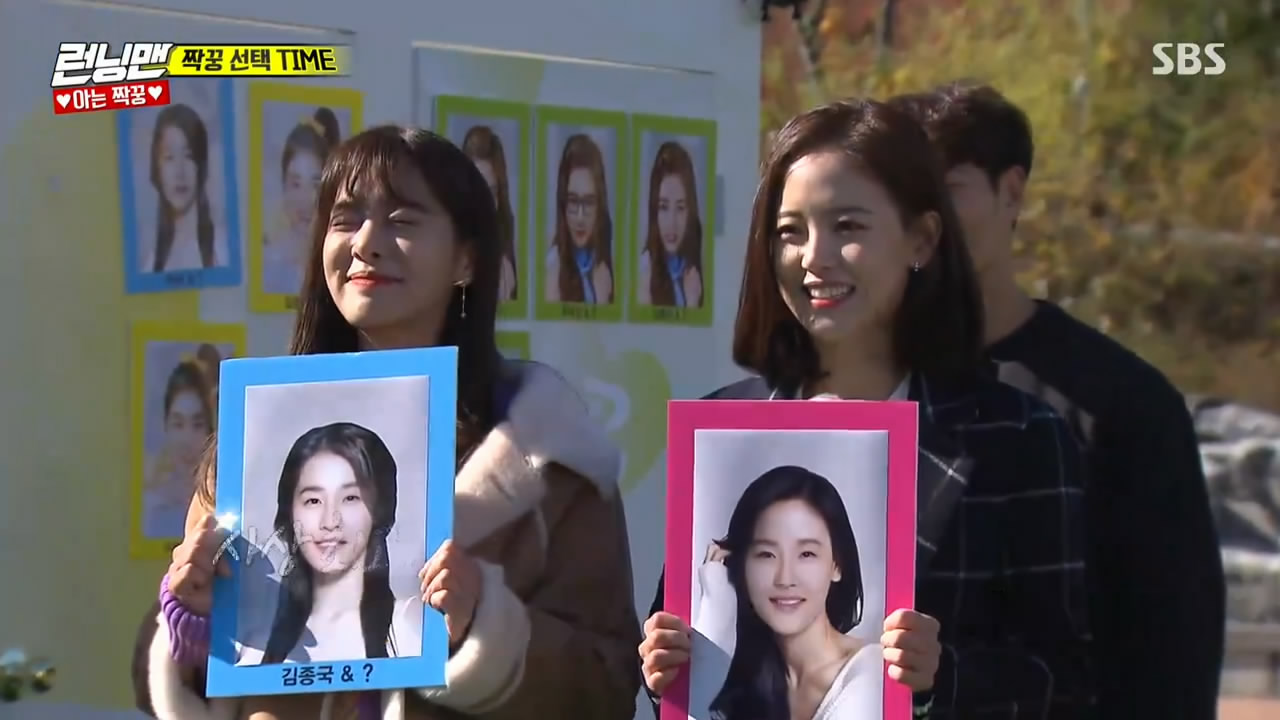 REVIEW RUNNING MAN Ep  426 - All About Reviews