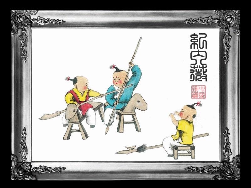 Ecrire en chinois