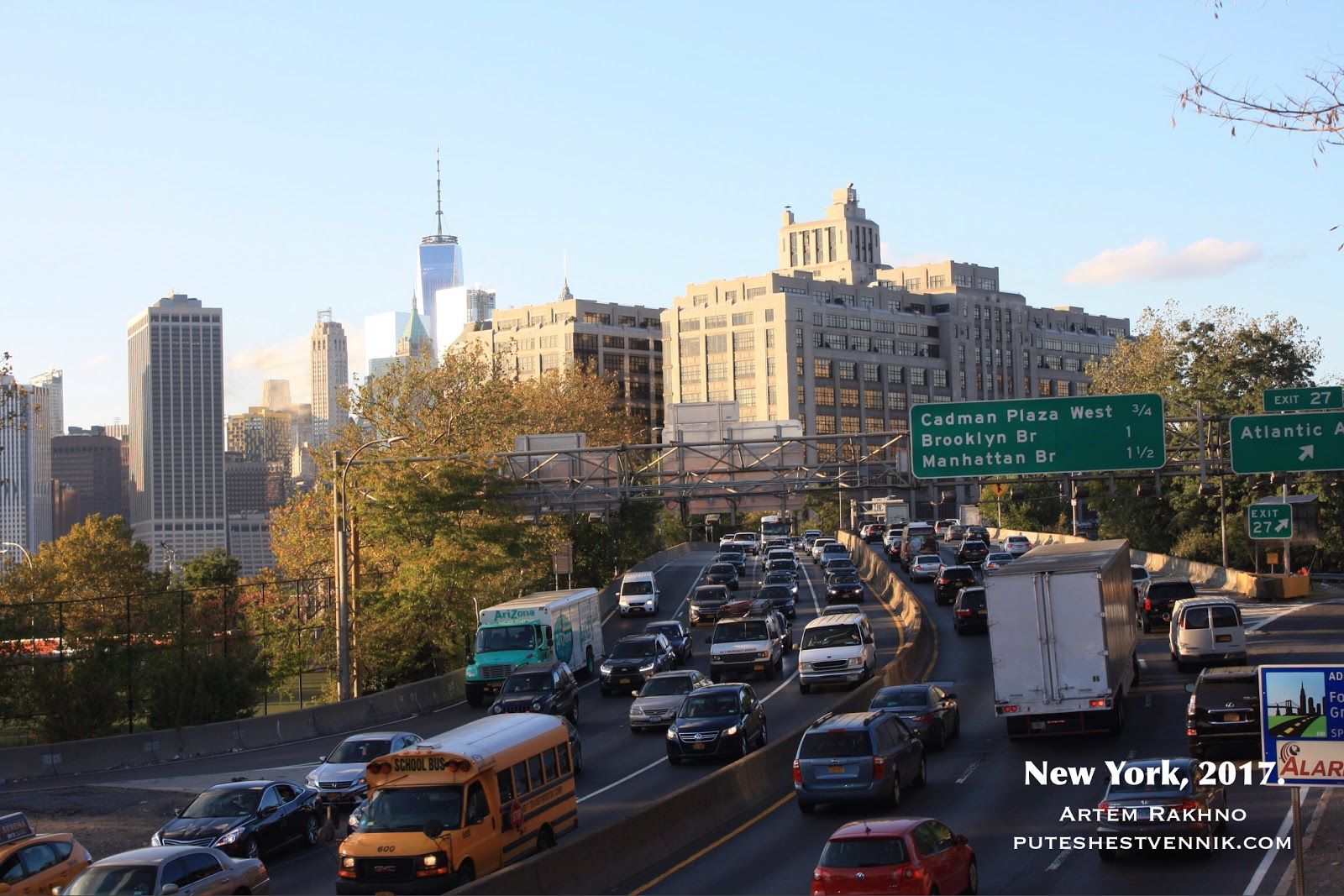 Пробки на пути к Манхэттену