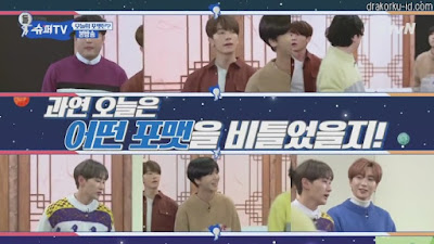 "Super Junior's ""Super TV"" Episode 4 Subtitle Indonesia"