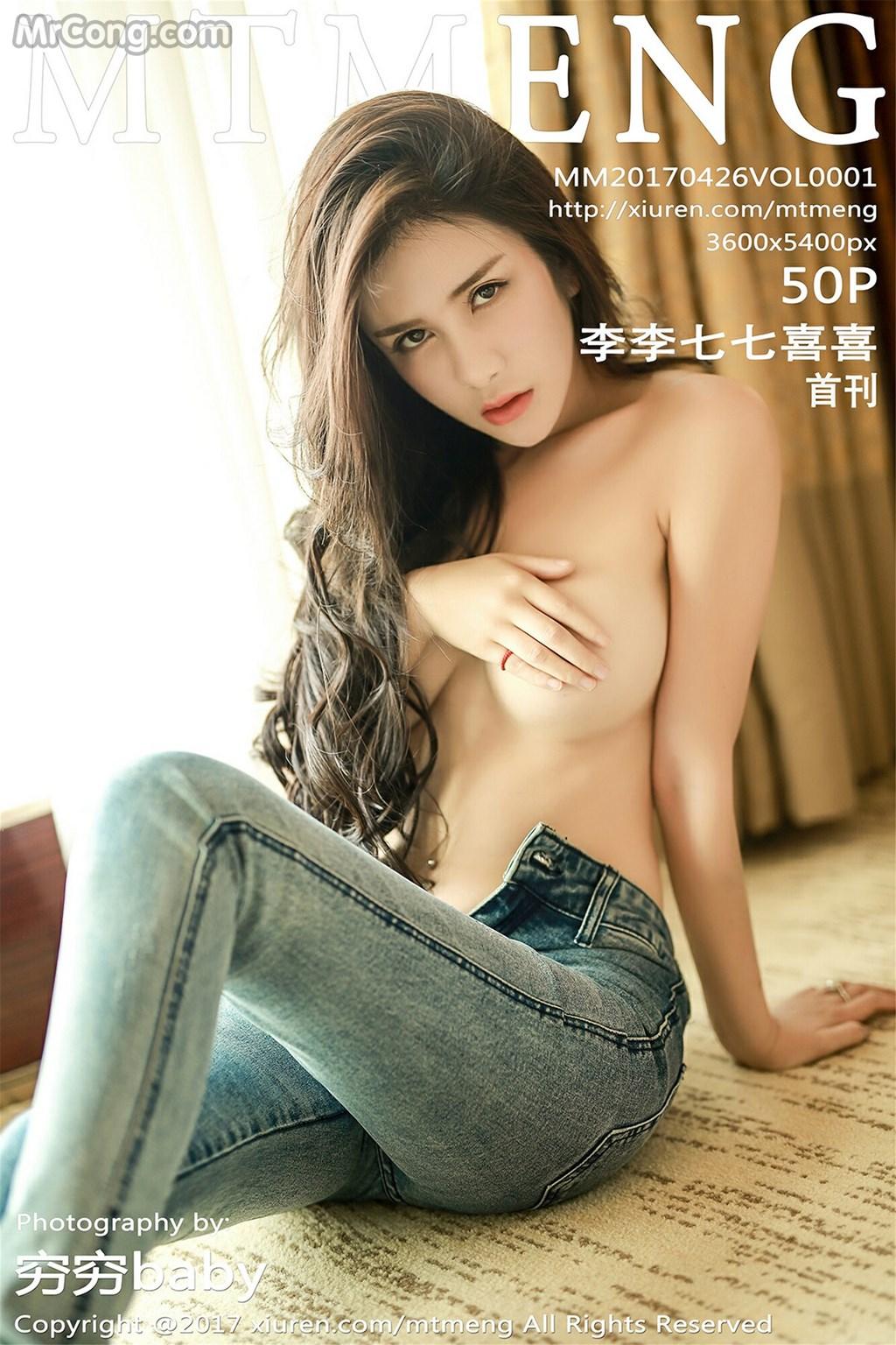 MTMeng Vol.001: Người mẫu Lili Qiqi Xixi (李李七七喜喜) (51 ảnh)