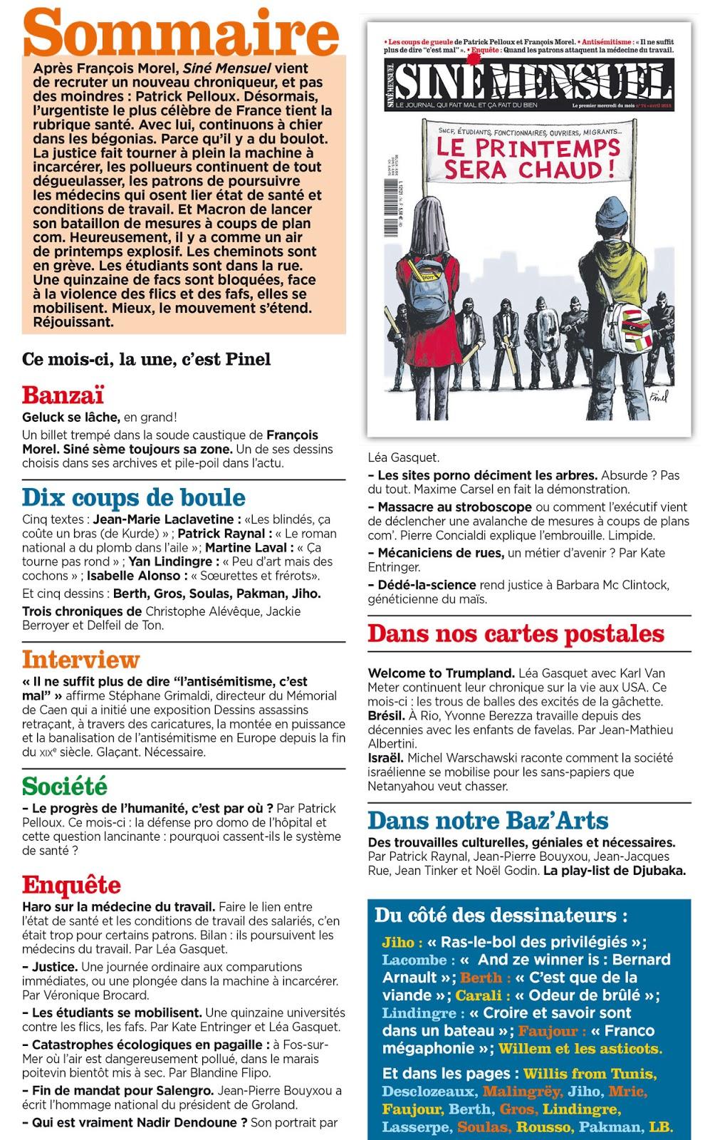 Willis famille règles de rencontre France site de rencontre en ligne