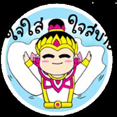 Dhevada Jai Boon