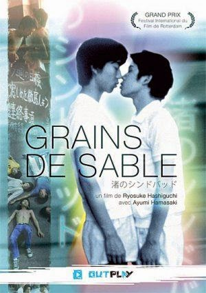 Like grains of sand, film