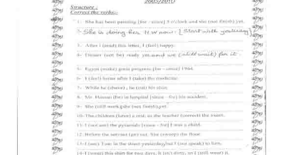 مراجعة اللغة الانجليزية منهج برايت ستار bright star للصف الخامس الابتدائى الترم الاول بصيغة وورد