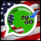 تطبيق ارقام امريكية للواتس اب مجانا للاندرويد