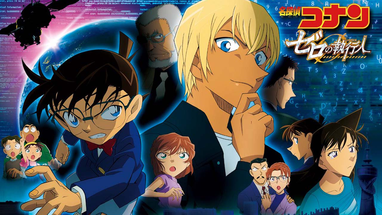 Detective Conan Movie 22: Zero The Enforcer Subtitle Indonesia