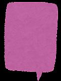 フキダシのイラスト「縦長」
