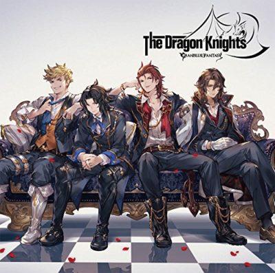 Download Lagu The Dragon Knights ~GRENBLUE FANTASY~ Terbaru