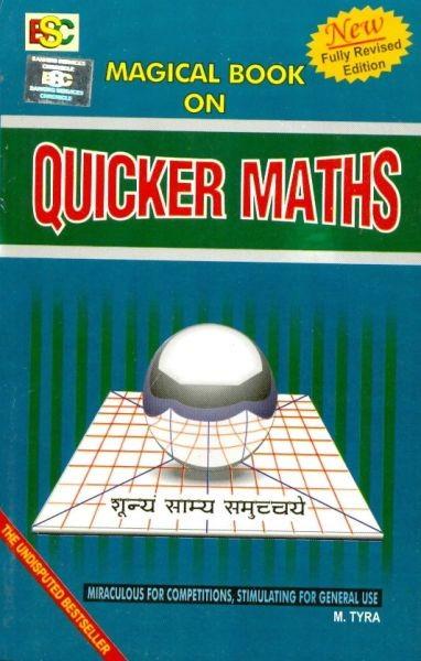 Pdf in hindi book quicker maths