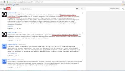 В прицеле нацистов и их пособников российские банки и Крестный ход
