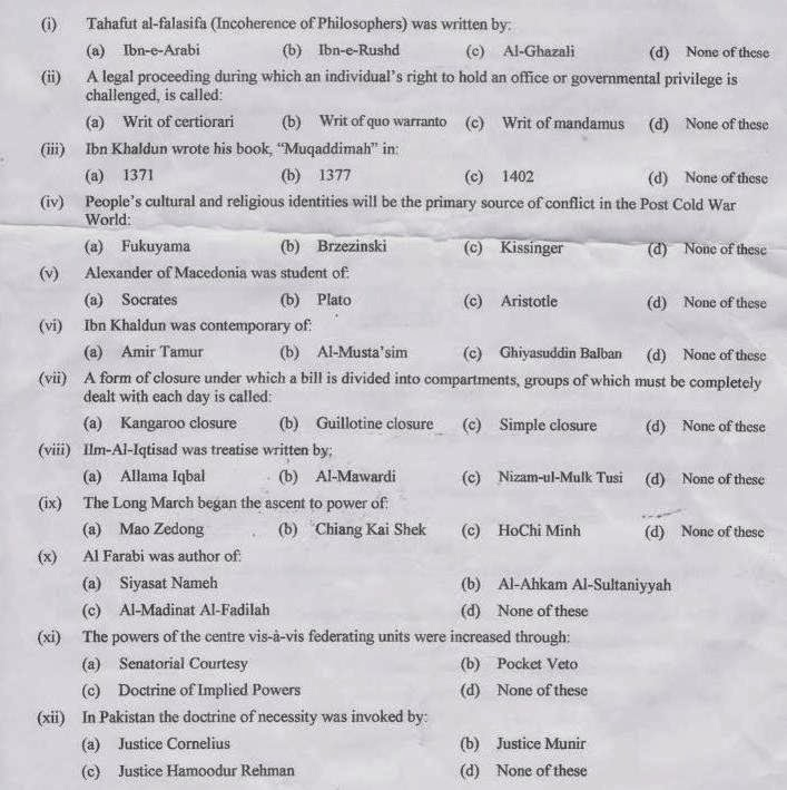 Political Science MCQS for NTS | Download PPSC FPSC NTS PTS UTS OTS