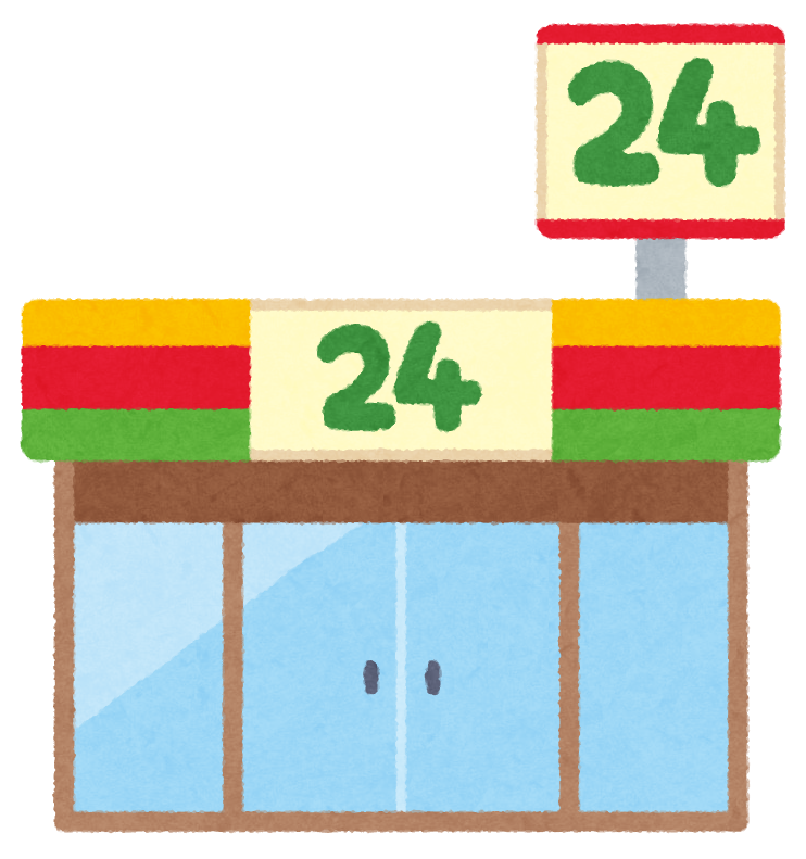building_convenience_store1.png (742×791)