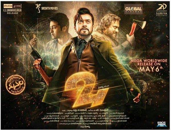 expect everything surya s 24 movie review