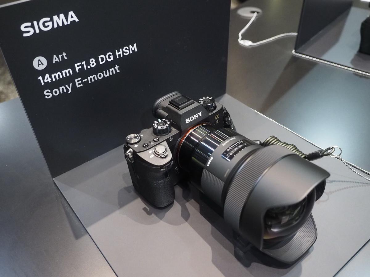 Sigma 14mm f/1.8 DG HSM Art